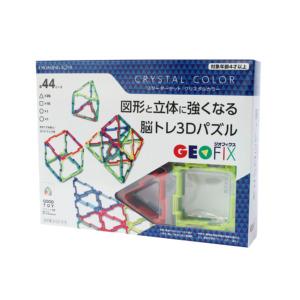GEOFIX(ジオフィクス) スターターセット クリスタルカラー 44ピース