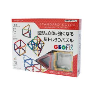GEOFIX(ジオフィクス) スターターセット スタンダードカラー 44ピース
