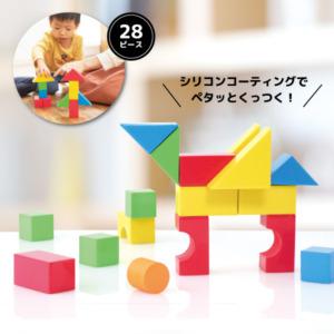 BOND block(ボンドブロック) VARIETY SET(バラエティセット) 28ピース