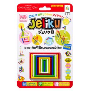 JELIKU(ジェリク) S 小さいサイズ 100個以上対応可能