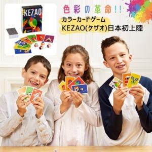 KEZAO(ケザオ)
