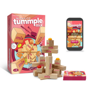 tummple mix(タンプルミックス) 専用アプリで白熱!戦略的バランスゲーム